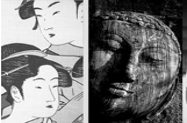 Photos of Asian Art